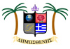 Demosthenes Online